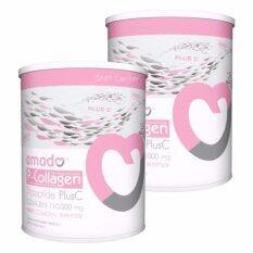 ราคา Amado P Collagen Tripeptide Plus C 110 000 Mg อมาโด้ คอลลาเจน สูตรใหม่ ขาวไวกว่าเดิม 110 000 Mg 2 กระป๋อง ราคาถูกที่สุด