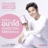 ซื้อ Amado P Collagen Tripeptide Plus C อมาโด้คอลลาเจน ไร้สี ไร้กลิ่น ไม่มีน้ำตาล บำรุงผิว บำรุงกระดูก ช่วยต่อต้านอนุมูลอิสระ บรรจุ 100G 1 กระป๋อง ใน ไทย