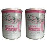 Amado P Collagen Tripeptide Plus C 110 000 Mg อมาโด้ พี คอลลาเจน ไตรเปปไทด์ พลัส ซี โฉมใหม่ ขาวไวกว่าเดิม ไม่ใส่สี ไม่มีน้ำตาล ทานแล้วไม่อ้วน 110 000 มก ขนาด110 66 กรัม 2 กระป๋อง ไทย