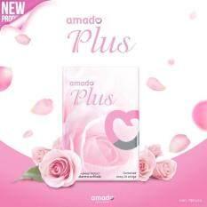 ซื้อ Amado Plus อมาโด้ พลัส อาหารเสริมสำหรับผู้หญิง ปรับสมดุลย์ฮอร์โมน ช่วยฟื้นฟูระบบภายใน ลดปวดประจำเดือน บรรจุ 20 แคปซูล ใหม่ล่าสุด