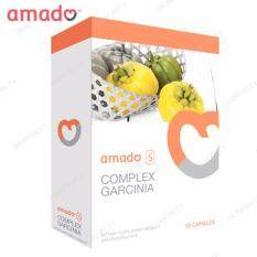 ราคา Amado S Complex Garcinia อาหารเสริมลดน้ำหนัก อะมาโด้ เอส คอมเพล็กซ์ การ์ซีเนีย 10แคปซูล เป็นต้นฉบับ