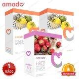ขาย ซื้อ Amado S Garciniaอมาโด้ เอส อาหารเสริมควบคุมน้ำหนัก กล่องส้ม 10แคปซูลX 2กล่อง Fiber Detoxดีท๊อกซ์ กล่องม่วง รุ่นใหม่ 5ซอง