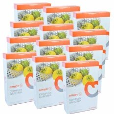 ราคา Amado S Garciniaอมาโด้ เอส กล่องส้ม รุ่นใหม่ 12กล่อง ที่สุด