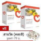 ทบทวน ที่สุด Amado S Garcinia อมาโด้ เอส อาหารเสริมควบคุมน้ำหนัก กล่องส้ม 10 แคปซูล X 2 กล่อง