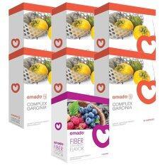 ราคา Amado S Garciniaอมาโด้ เอส อาหารเสริมควบคุมน้ำหนัก กล่องส้ม 10แคปซูลX 6กล่อง Fiber Detoxดีท๊อกซ์ กล่องม่วง 5ซอง ออนไลน์