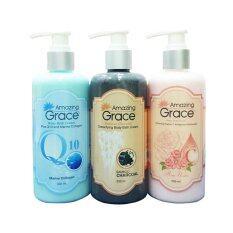 ทบทวน Amazing Grace ครีมอาบน้ำ Detox Bamboo Charcoal Q10 Collagen Deep Sea Whitening Vitamin C 3 ขวด Amazing Grace