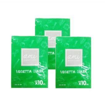 Ami Skincare Vegetta Mask มาส์คผักสด เอมิ ขาว x10 ขนาด 25 g. (3 ซอง )
