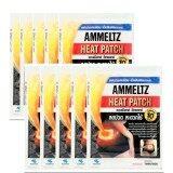 Ammeltz Heat Pad 10 Pcs แผ่นประคบร้อน เป็นต้นฉบับ