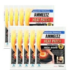 ทบทวน Ammeltz Heat Pad 10 Pcs แผ่นประคบร้อน Ammeltz