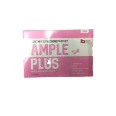 Ample Plus แอมเพิลพลัส ขาวผ่องกล่องชมพู วิตตามินผิวขาว ลดสิว ผิวขาว ใสเรียบเนียน ต้านแสงแดด 1กล่อง 15แคปซูล กล่อง กรุงเทพมหานคร