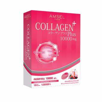 Amsel Collagen Plus Berry Mixed 10000 mg.