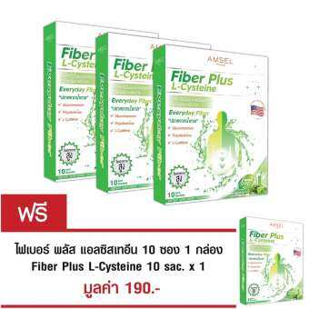 Amsel Fiber Plus L-Cysteine (แอมเซล ไฟเบอร์พลัส แอล-ซีสเตอีน) 3 กล่อง แถม 1 กล่อง-
