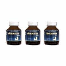 ส่วนลด Amsel Glutamine 800 30 Capsules 3 ขวด กรุงเทพมหานคร