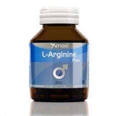 ขาย Amsel L Arginine Plus Zinc 40 แคปซูล 1 กระปุก Amsel