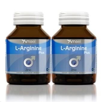 Amsel L-Arginine Plus Zinc (40 แคปซูล) 2 กระปุก