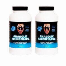 ขาย Anabolic Amino 10000 แพ็ค 2 ขวด 180 เม็ด บรรจุ 90 เม็ด ขวด ผู้ค้าส่ง