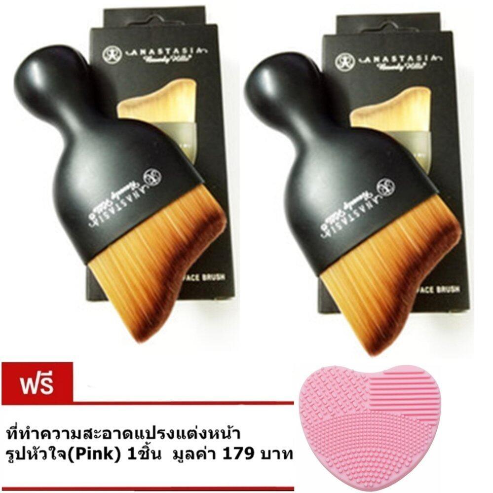 Anastasia แปรงเกลี่ยรองพื้น Curved Face Brush(2ชิ้น) แถมฟรี ที่ทำความสะอาดแปรงแต่งหน้า รูปหัวใจ(Pink) 1ชิ้น มูลค่า 179บาท