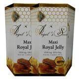 โปรโมชั่น Angel S Secret Maxi Royal Jelly 1 650Mg 6 Hda นมผึ้งสกัดเย็นชนิดซอฟเจล สูตรพิเศษ เข้มข้นที่สสุด ดูดซึมดีที่สุด ทานแล้วไม่อ้วน ผิวสวย สุขภาพดี จากออสเตรเลีย 365 เม็ด 2 กล่อง ใน ไทย