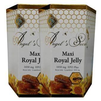 Angel's Secret Maxi Royal Jelly 1650mg.6%10-HDA นมผึ้งสกัดเย็นชนิดซอฟเจล สูตรพิเศษ เข้มข้นที่สสุด ดูดซึมดีที่สุด ทานแล้วไม่อ้วน ผิวสวย สุขภาพดี จากออสเตรเลีย 365 เม็ด (2 กล่อง)