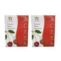 ราคา Aphrodite Acera อโฟรไดท์ อะเซร่า Enzyme Detox All In One 2 กล่อง X 15 ซอง ที่สุด