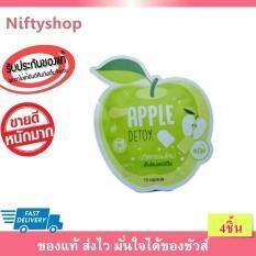 ขาย ซื้อ Apple Detox นวัตกรรมใหม่ เอ็นไซม์แอปเปิ้ล ดีท๊อก และล้างสารพิษ 4ซอง 1ซอง 10 แคปซูล