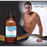 ขาย หัวเชื้อน้ำหอมกลิ่น ควาติก มารีน Aqva Pour Homme Marine Bvlgari ขนาด 30Cc ใน กรุงเทพมหานคร