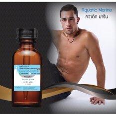ขาย หัวเชื้อน้ำหอมกลิ่น ควาติก มารีน Aqva Pour Homme Marine Bvlgari ขนาด 30Cc เป็นต้นฉบับ