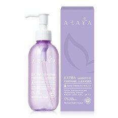 Araya(อารยา) ผลิตภัณฑ์ทำความสะอาดจุดซ่อนเร้น ขนาด 200ml. Araya Extra Sensitive Feminine Cleanser 200ml. By Araya Official.