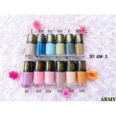 ขาย ซื้อ Army ยาทาเล็ม Set Agm 12ขวด Set ใน กรุงเทพมหานคร