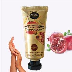 ราคา ทับทิม ครีมบำรุงมือและเล็บ หอม นุ่ม เข้มข้น แฮนด์ครีม Hands Nails Cream 40G Lamwa เป็นต้นฉบับ