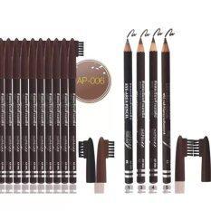 ขาย ซื้อ ออนไลน์ Ashley ดินสอเขียนคิ้วแอชลีย์ 12 แท่ง Eye Area Pencil เบอร์1 สีดำ