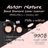 ซื้อ Aston Nature Black Diamond Cc Cushion 23 Aston Nature ถูก