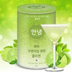 ขาย Aun Yeongg Collagenอันยอง คอลลาเจน เกรดพรีเมี่ยม สวย3เด้ง นำเข้าจากเกาหลี20 000 Mg 20ซอง กระป๋อง 1กระป๋อง Aun Yeongg