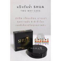 ขาย Aura Bb Shua แป้งชัว แป้งเค้กทูเวย์ ผสมรองพื้น Twoway Cake 15 G Spf 35 Pa ออนไลน์ ใน กรุงเทพมหานคร