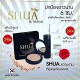 ราคา Aura Beauty Shua เซตคู่ เซรั่มรองพื้น แป้งเค้กทูเวย์ แป้งชัว ปกปิด เนียนเรียบ กันน้ำ กันแดด Spf45 Pa ควบคุมความมันนาน 6 ชม ออนไลน์