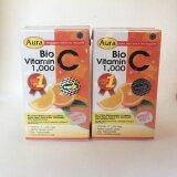 ราคา Aura Bio Vitamin C 1 000 Mg 2 กระปุก 30 เม็ด กระปุก ออนไลน์