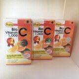 ซื้อ Aura Bio Vitamin C 1 000 Mg วิตามินซี จากผลส้ม อัลฟ่า หน้าใส สุขภาพดี มีออร่า 30 เม็ด X 3 กล่อง ถูก ใน กรุงเทพมหานคร