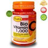 โปรโมชั่น Aura Bio Vitamin C 1000 อาหารเสริมและวิตามินซี ผิวขาวใส เรียบเนียน ลดสิว รอยสิวดูจางลง 1 กล่อง 30 เม็ด 1 กล่อง Aura ใหม่ล่าสุด