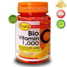 ราคา ราคาถูกที่สุด Aura Bio Vitamin C 1000 อาหารเสริมและวิตามินซี ผิวขาวใส เรียบเนียน ลดสิว รอยสิวดูจางลง 1 กล่อง 30 เม็ด 1 กล่อง