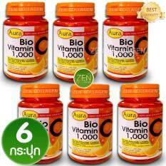 ขาย Aura Bio Vitamin C 1000 อาหารเสริมและวิตามินซี ผิวขาวใส เรียบเนียน ลดสิว รอยสิวดูจางลง 6 กล่อง 30 เม็ด 1 กล่อง