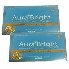 ขาย Aura Bright Premium Super Vilamin Allina สุดยอดวิตามินผิวขาวใส ลดสิว ลดริ้วรอย 2 กล่อง 30 แคปซูล Aura Bright