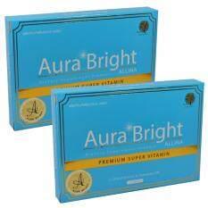 ขาย Aura Bright Super Vitamin 2กล่อง Aura Bright เป็นต้นฉบับ
