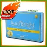 ซื้อ Aura Bright Super Vitamin ออร่า ไบรท์ ซุปเปอร์ วิตามิน สูตรใหม่ เร่งขาวกว่าเดิม 5 เท่า 1 กล่อง 15 แคปซูล 1กล่อง ออนไลน์ ถูก
