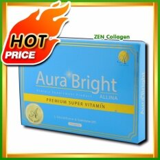 ขาย Aura Bright Super Vitamin ออร่า ไบรท์ ซุปเปอร์ วิตามิน สูตรใหม่ เร่งขาวกว่าเดิม 5 เท่า 1 กล่อง 15 แคปซูล 1กล่อง