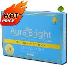 ราคา Aura Bright Super Vitamin ออร่า ไบรท์ ซุปเปอร์ วิตามิน สูตรใหม่ เร่งขาวกว่าเดิม 5 เท่า เซ็ต 1 กล่อง 15 แคปซูล กล่อง ออนไลน์ กรุงเทพมหานคร