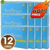 ราคา Aura Bright Super Vitamin ออร่า ไบรท์ ซุปเปอร์ วิตามิน สูตรใหม่ เร่งขาวกว่าเดิม 5 เท่า 12 กล่อง 15 แคปซูล 1กล่อง ออนไลน์