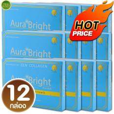 ราคา Aura Bright Super Vitamin ออร่า ไบรท์ ซุปเปอร์ วิตามิน สูตรใหม่ เร่งขาวกว่าเดิม 5 เท่า 12 กล่อง 15 แคปซูล 1กล่อง ที่สุด