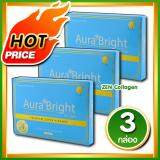 โปรโมชั่น Aura Bright Super Vitamin ออร่า ไบรท์ ซุปเปอร์ วิตามิน สูตรใหม่ เร่งขาวกว่าเดิม 5 เท่า 3 กล่อง 15 แคปซูล 1กล่อง ถูก