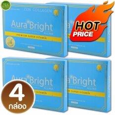 ขาย Aura Bright Super Vitamin ออร่า ไบรท์ ซุปเปอร์ วิตามิน สูตรใหม่ เร่งขาวกว่าเดิม 5 เท่า 4 กล่อง 15 แคปซูล 1กล่อง เป็นต้นฉบับ