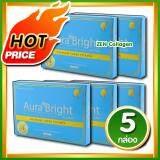 ราคา Aura Bright Super Vitamin ออร่า ไบรท์ ซุปเปอร์ วิตามิน สูตรใหม่ เร่งขาวกว่าเดิม 5 เท่า 5 กล่อง 15 แคปซูล 1กล่อง Aura Bright ใหม่